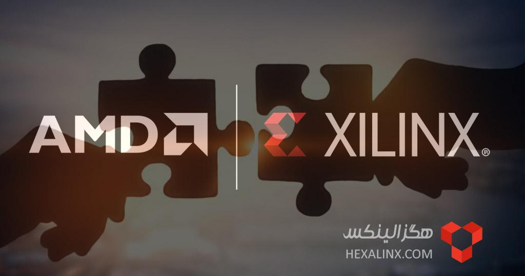 تصاحب XILINX توسط AMD ، خوب یا بد؟
